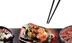 sabor-que-vem-do-japao+hai-japanese-gourmet